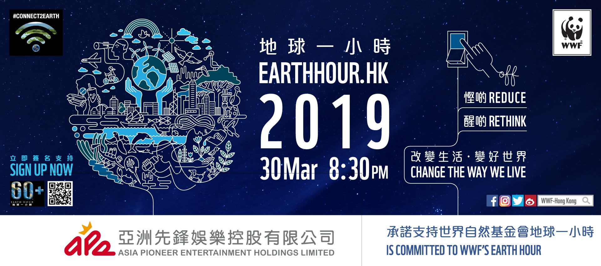 earth hour 2019_cover