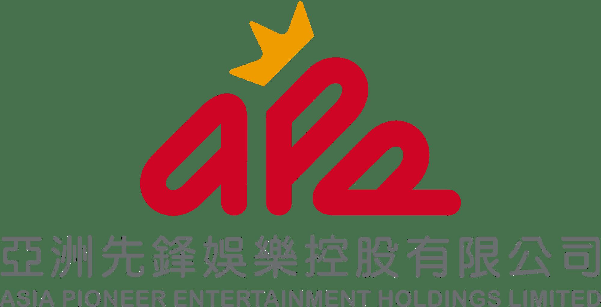 APE-Holdings Logo (Ver)_Transparent_Dark grey_CMYK_bigger words (smaller logo size)