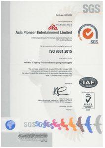 20200108_Certificate